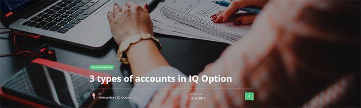 Các loại tài khoản tại IQ Option