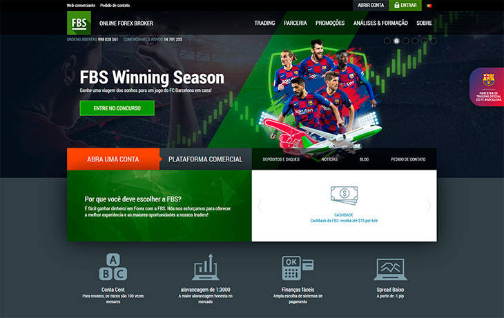 FBS Forex home page